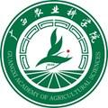 Viện Hàm lâm KHKT Nông nghiệp Quảng Tây – TQ