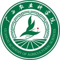 Guangxi Academy Of Agrilcultural Sciences